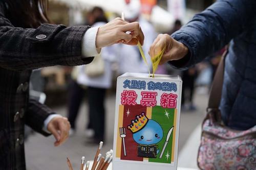 【予告】第6回久里浜食の祭典