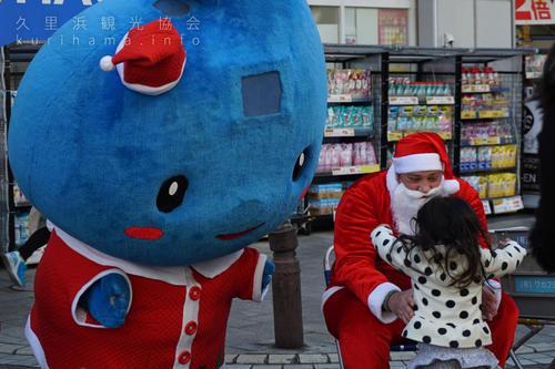 2019久里浜クリスマスフェスタ